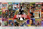 #TombRaider20 - Ajude Tomb Raider a bater um novo recorde!