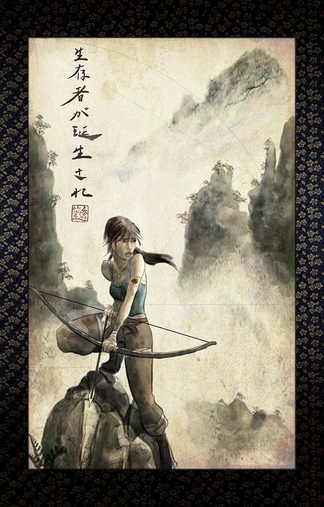Tomb Raider 15 anos